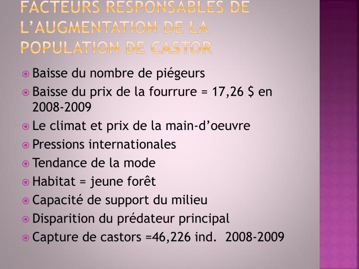 FACTEURS RESPONSABLES DE L'AUGMENTATION DE LA POPULATION DE CASTOR