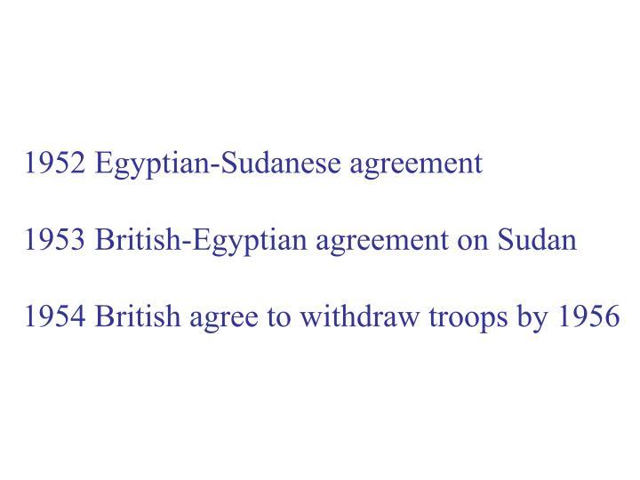 1952 Egyptian-Sudanese agreement