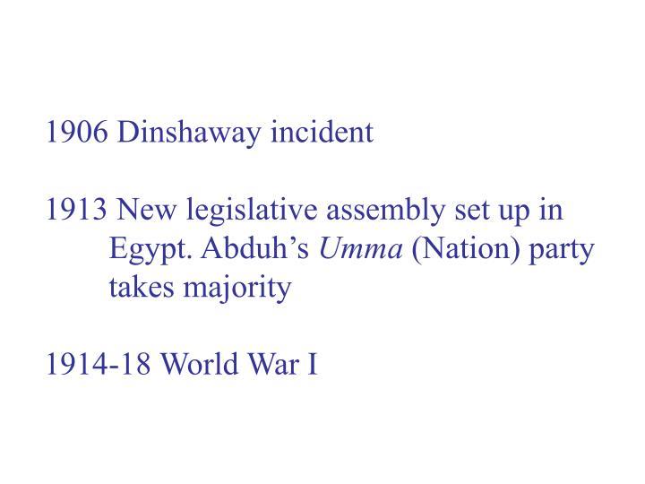 1906 Dinshaway incident