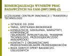 komercjalizacja wynik w prac badawczych na uam 2007 2008 2