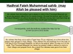 hadhrat fateh muhammad sahib may allah be pleased with him
