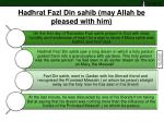 hadhrat fazl din sahib may allah be pleased with him