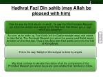 hadhrat fazl din sahib may allah be pleased with him1