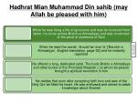 hadhrat mian muhammad din sahib may allah be pleased with him