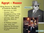 egypt nasser