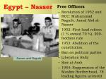 egypt nasser1