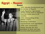 egypt nasser2