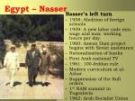 egypt nasser4