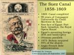 the suez canal 1858 18691