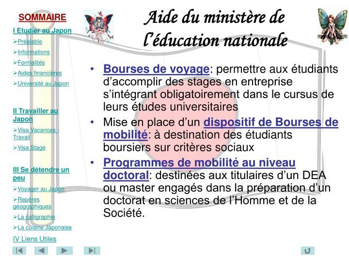 Aide du ministère de l'éducation nationale