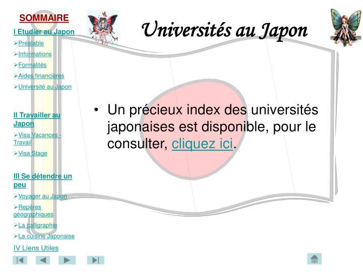 Universités au Japon