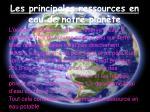 les principales ressources en eau de notre plan te