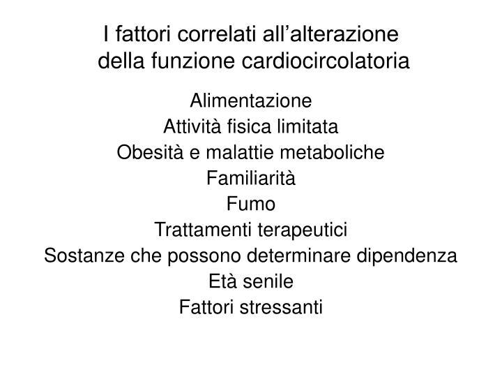 I fattori correlati all alterazione della funzione cardiocircolatoria