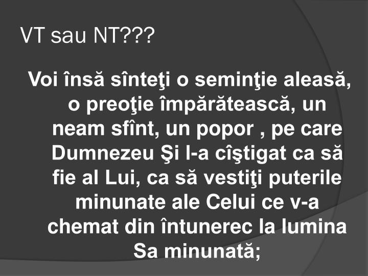 VT sau NT???