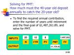 solving for pmt how much must the 40 year old deposit annually to catch the 20 year old