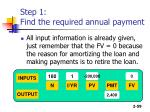 step 1 find the required annual payment