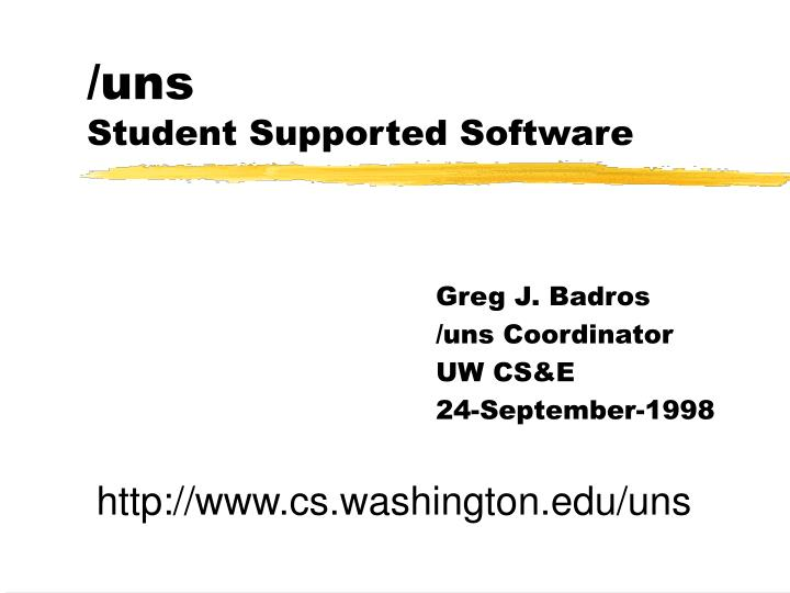uns student supported software