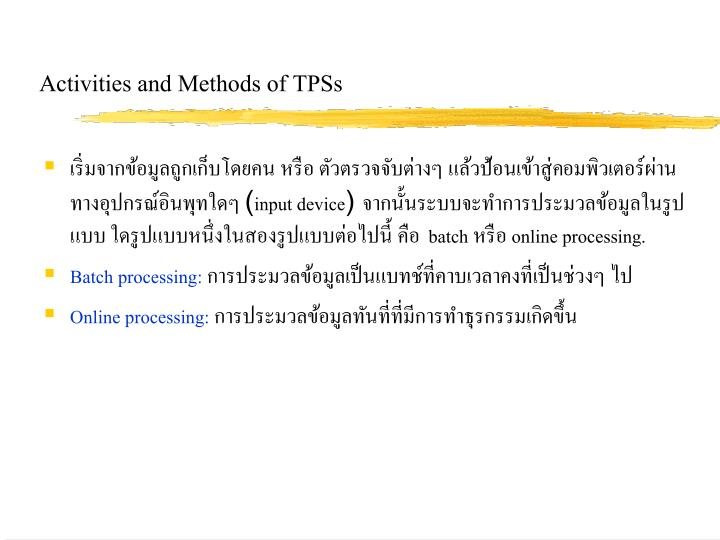 Activities and Methods of TPSs