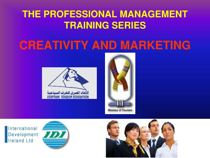 the professional management training series n.