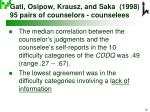 gati osipow krausz and saka 1998 95 pairs of counselors counselees