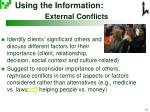 using the information external conflicts
