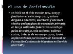 el uso de enciclomedia