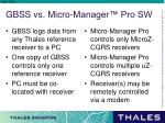 gbss vs micro manager pro sw