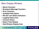 main display window