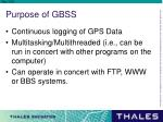 purpose of gbss