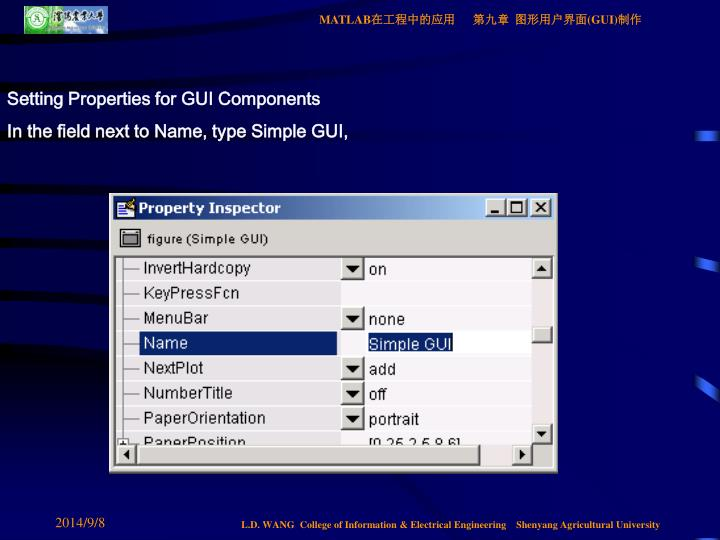 Setting Properties for GUI Components
