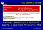 new workshop series