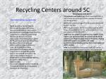 recycling centers around sc