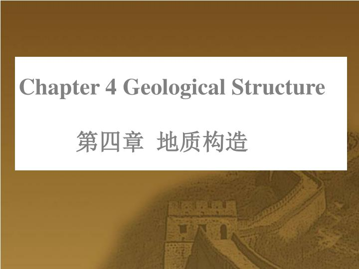 chapter 4 geological structure n.