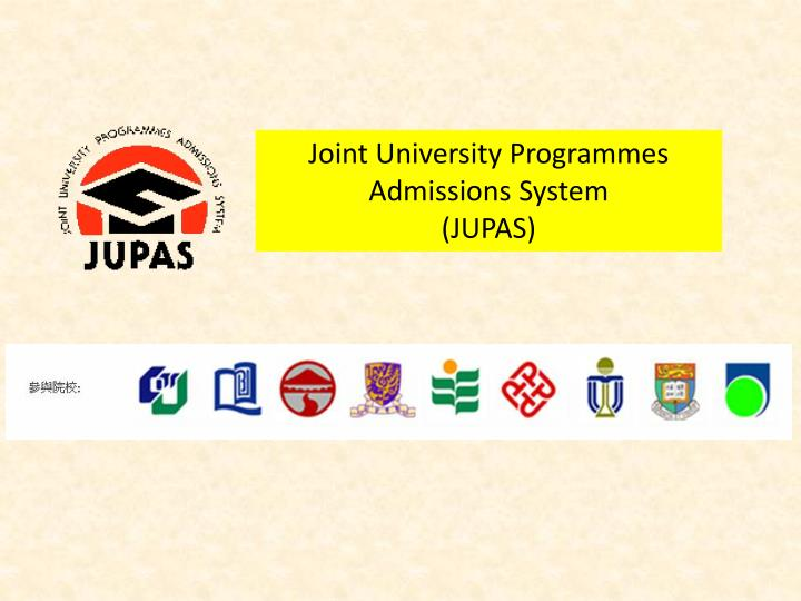 Joint University Programmes Admissions System