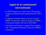 appui de la communaut internationale