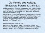 die vorteile des kaliyuga bhagavata purana 12 3 51 52