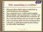st r sameining sv inu