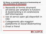 ev share un possibile approccio al bookmarking ed alla condivisione di informazioni