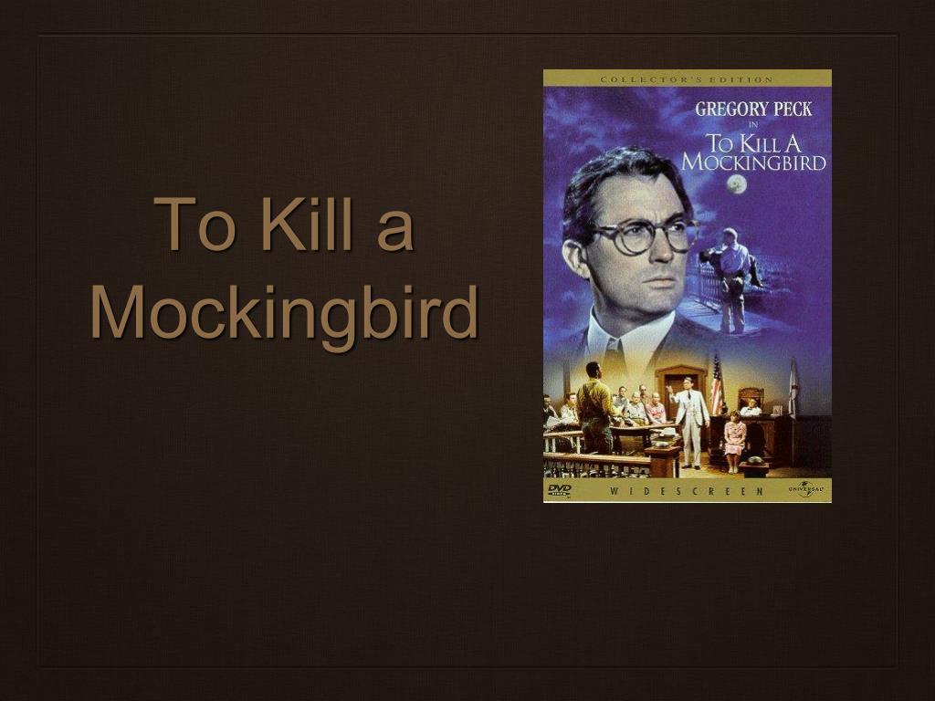 dewey decimal system to kill a mockingbird