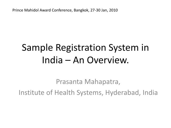 sample registration system in india an overview n.