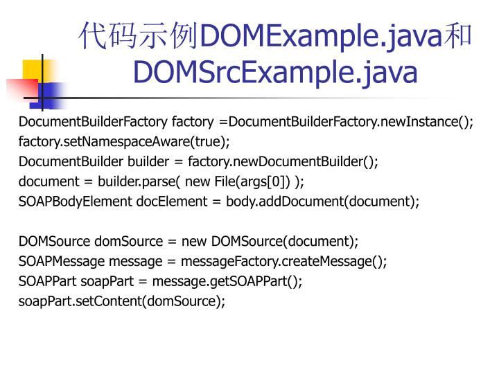 Ppt J2ee 第9 章soap With Attachments Api For Java Powerpoint