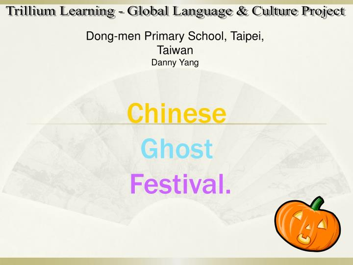 chinese ghost festival n.