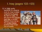 i iraq pages 122 1236