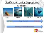 clasificaci n de los dispositivos m dicos2