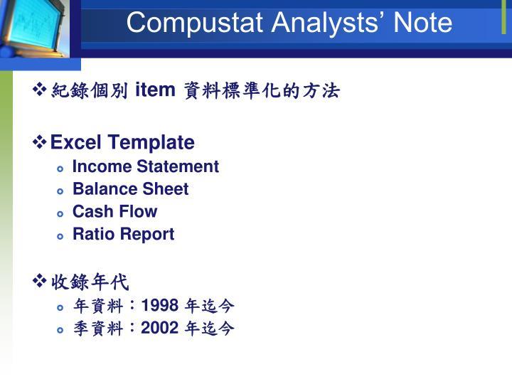 Compustat Analysts' Note
