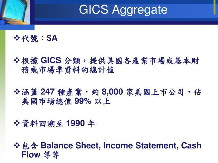 GICS Aggregate