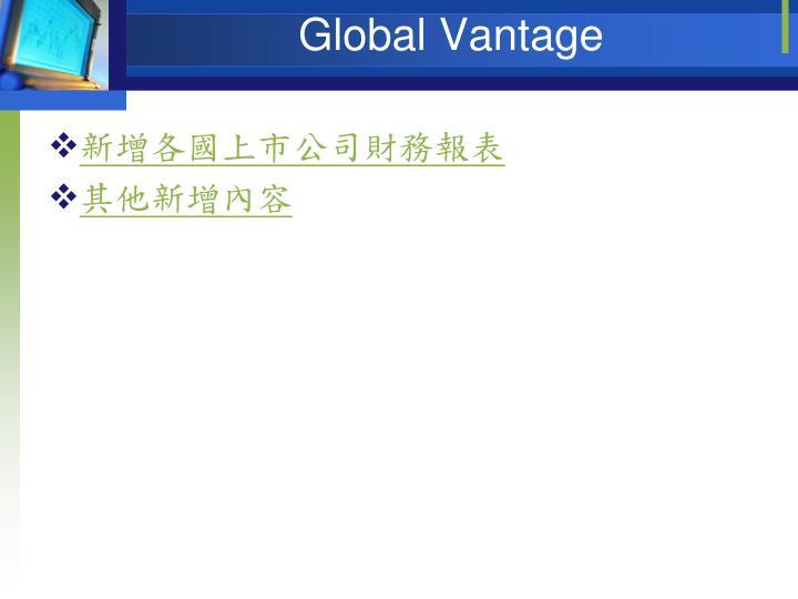 Global Vantage