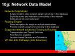 10 g network data model