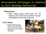 intervention strategies in addition to core reading instruction