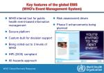 key features of the global ems who s event management system